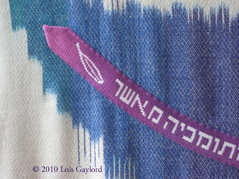 gaylord-bimah-cloth-detail_web